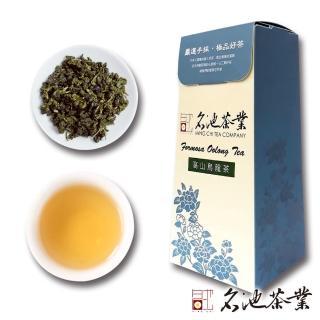 【名池茶業】霧社頂級手採高山茶葉(150公克X4)