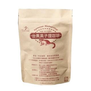 【台東果子狸】果子狸咖啡豆(半磅x2包)