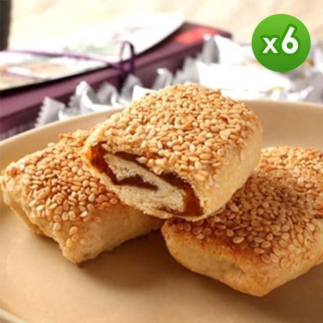 【鐵金鋼】燒餅鳳梨酥6盒組(壹周刊/蘋果報導)