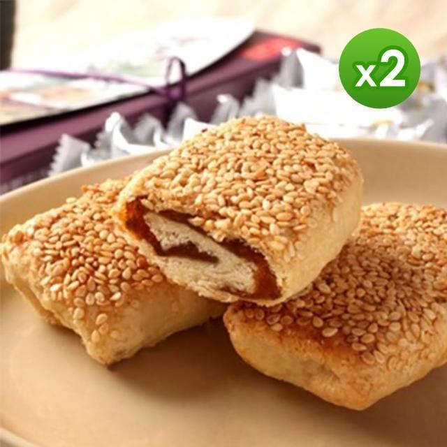 【鐵金鋼】燒餅鳳梨酥(2盒組)