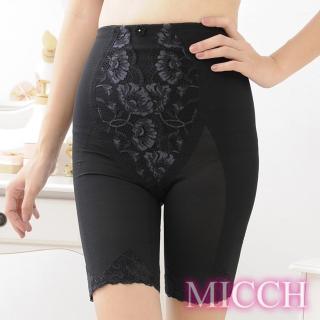 【MICCH】台灣製奈米高機能長束褲