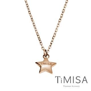 【TiMISA】幸運星 Lucky Star 純鈦項鍊E(雙色可選)