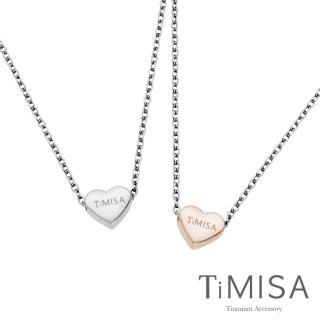 【TiMISA】《迷你幸運愛心》純鈦項鍊(雙色可選)