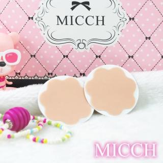 【MICCH】台灣製彈性矽膠花瓣胸貼二副組(四片)