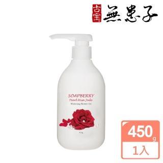 【古寶無患子】方韾最愛玫瑰香氛淨白玉容散沐浴乳1入(450g)