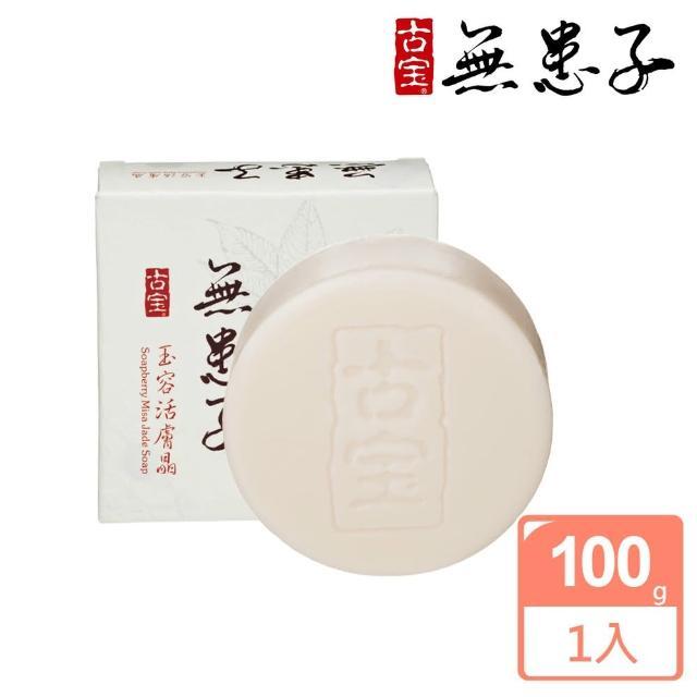 【古寶無患子】玉容活膚晶(100gX1入)