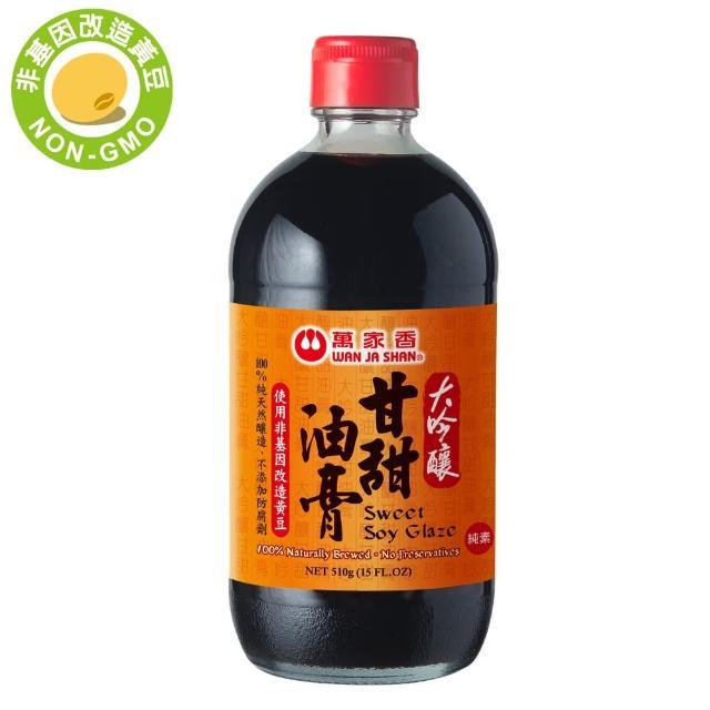【萬家香】大吟釀甘甜油膏(510g)