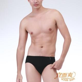 【宜而爽】時尚吸濕排汗速乾型男三角褲3件組(3色_M-XL)