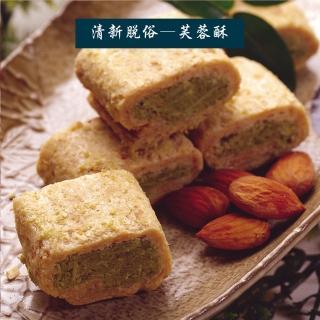 《聖祖貢糖》芙蓉酥(12入/包)