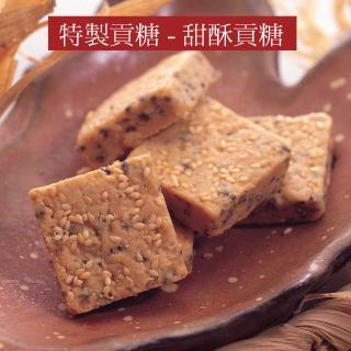 《聖祖貢糖》甜酥貢糖(12入/包)