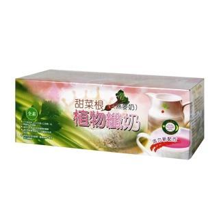 【康健生機】甜菜根燕麥奶1盒(30g/包×25)