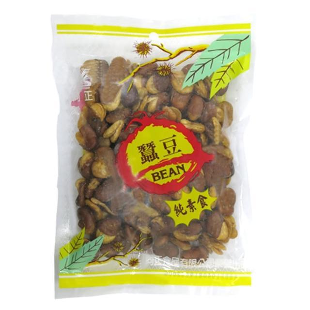 【同正】素食蠶豆(200g)