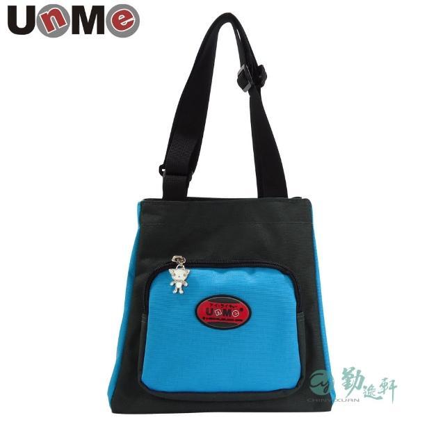 【UnMe】可愛環保便當袋(深灰粉藍)