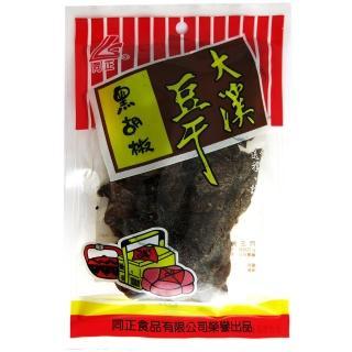 《同正》黑胡椒豆干100g