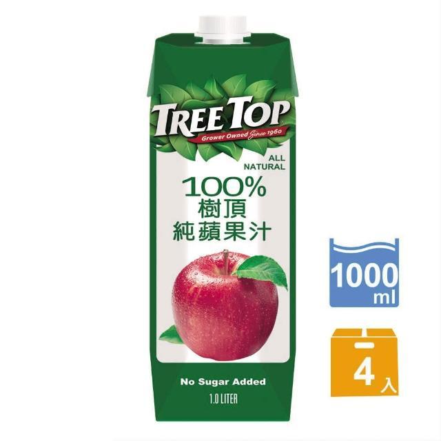 【Tree Top】樹頂100%蘋果汁1000ml*4罐