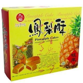 《九福》鳳梨酥(227g)