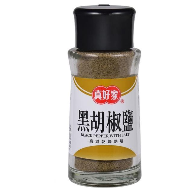 【真好家】黑胡椒鹽(45g)