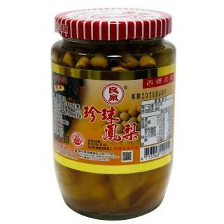 【良泉】珍珠鳳梨(380g)