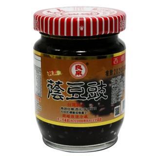 【良泉】小蔭豆豉(140g)