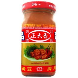 【正大香】小辣腐乳120g