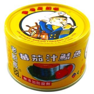 老船長茄汁鯖魚黃平二230g