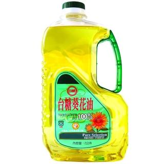 【台糖】葵花油(2L)