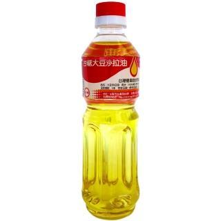 《台糖》沙拉油 600ml