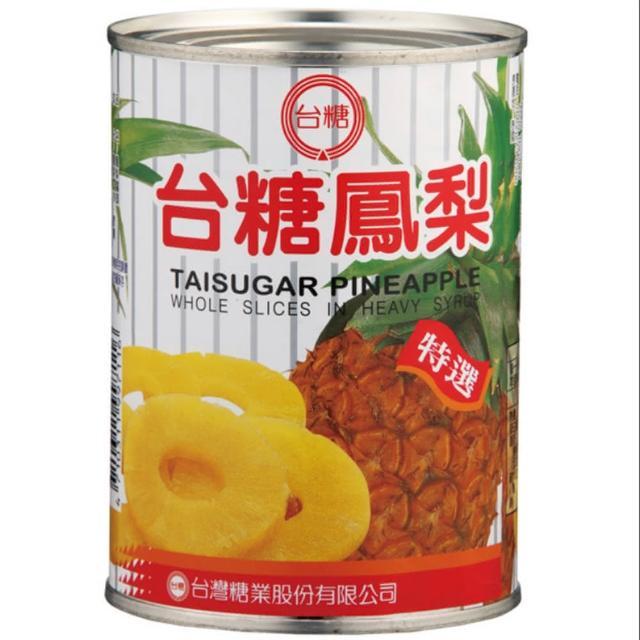 《台糖》大鳳梨罐  565g