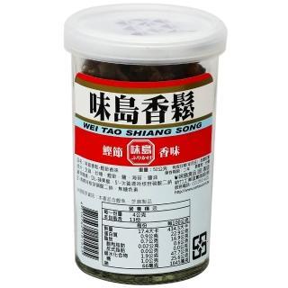 【味島】鰹節香鬆(52g)