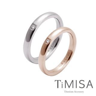 【TiMISA】愛戀 純鈦情人對戒(雙色可選)