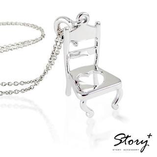 【STORY ACCESSORY】個人取向 - 宴會椅925純銀項鍊
