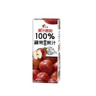 《光泉》果汁時刻100%純蘋果汁200ml*24瓶