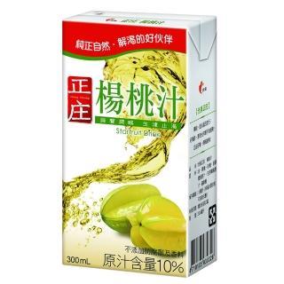 【光泉】楊桃汁300mlx24入