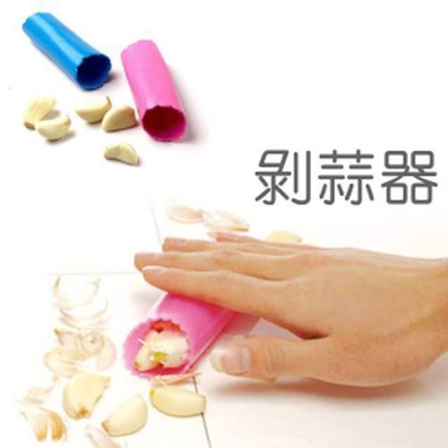 【PS Mall】滾筒式神奇的剝蒜器 快速方便大蒜剝皮器 無毒無味 蒜皮輕鬆去除 撥蒜器 2入(J020)