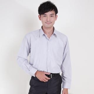 【JIA HUEI】長袖男仕吸濕排汗防皺襯衫 灰色(台灣製造)