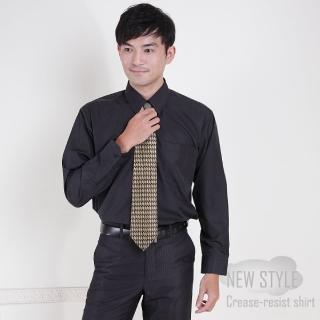 【JIA HUEI】長袖男仕吸濕排汗防皺襯衫 黑色(台灣製造)