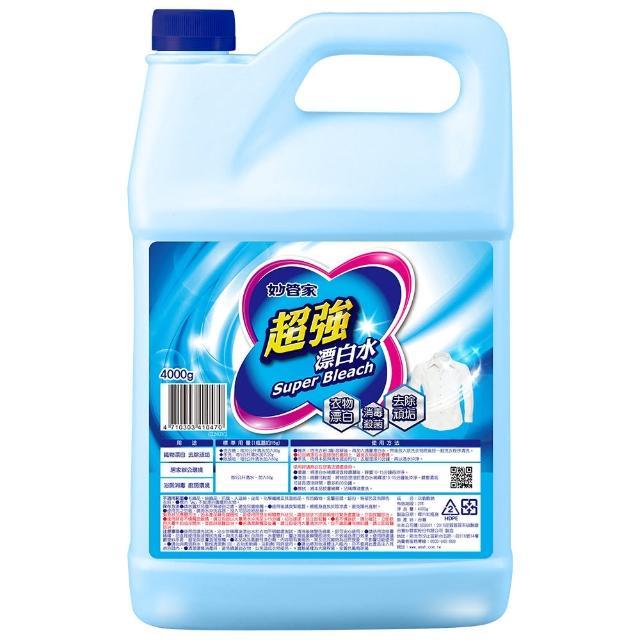 【妙管家】超強漂白水加侖桶(4L)/