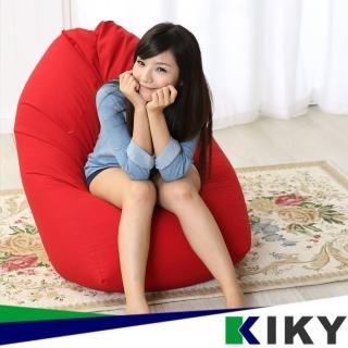 【KIKY】隨意窩百變懶骨頭/沙發椅(兩色可選)