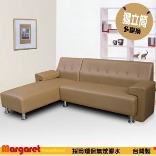 【Margaret】紛蒂獨立筒L型沙發(5色皮革)