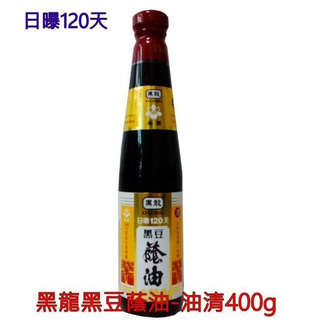 黑龍黑豆蔭油-春蘭級清油400g