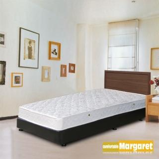 【Margaret】極簡風格獨立筒床組-單人(胡桃)