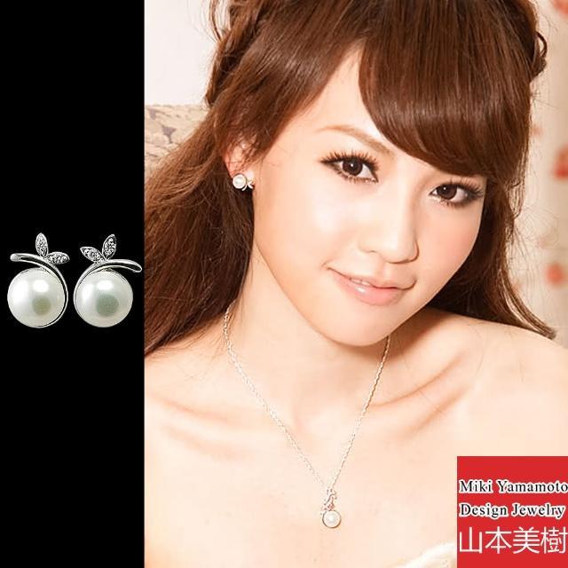 【山本美樹】光之芽 淡水珍珠奧地利水晶耳環(夾式/針式)