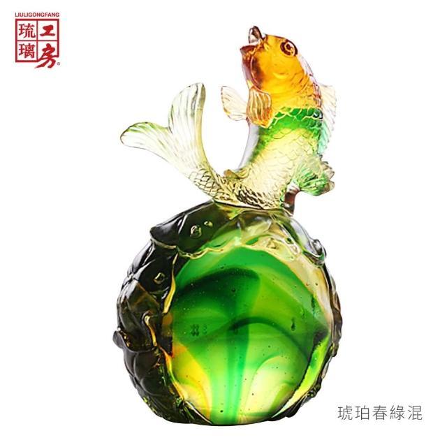 【琉璃工房 LIULI-網路專屬款】一躍頂尖(魚躍龍門 榮昇)