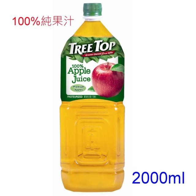 【Tree Top】樹頂100%蘋果汁2000ml