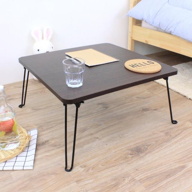 【美佳居】60x60/公分-方形折疊桌/便利野餐桌/和室桌/摺疊桌/休閒桌-1入/組(二色可選)