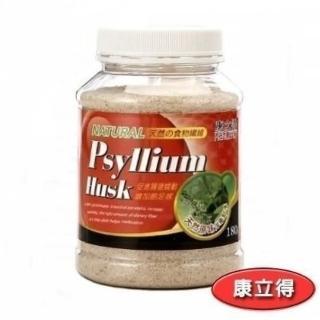 【康立得】洋車前子殼粉狀食品(180g/瓶)