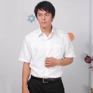 【JIA HUEI】短袖男仕吸濕排汗防皺襯衫 白色條紋(台灣製造)