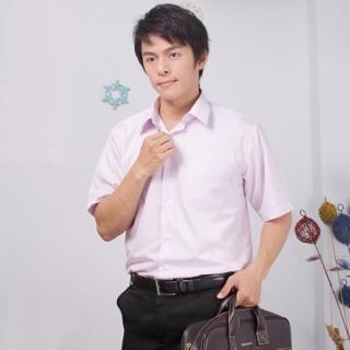 【JIA HUEI】短袖男仕吸濕排汗防皺襯衫 粉紅色(台灣製造)促銷商品