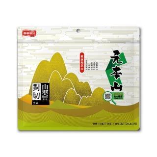 【元本山】山葵/哇沙米風味對切海苔(24枚)