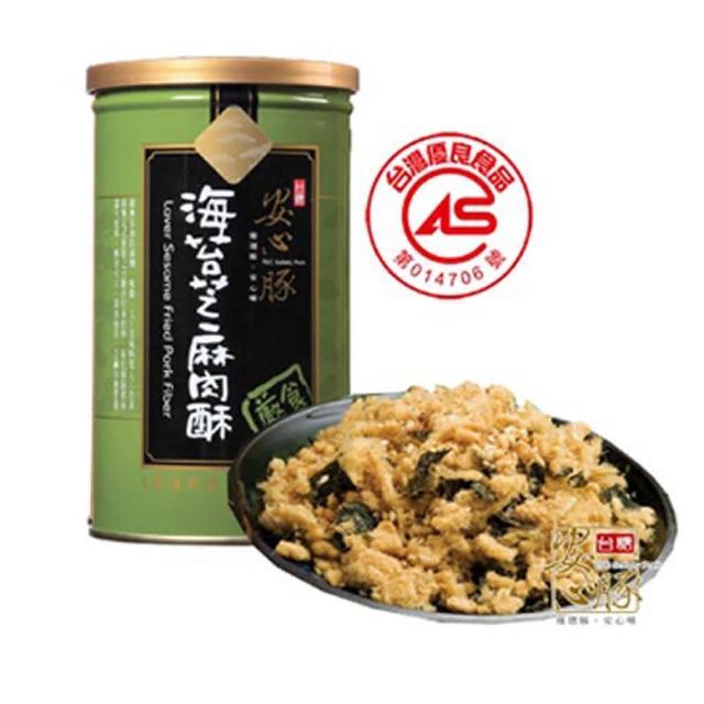 【台糖安心豚】海苔芝麻肉酥/肉鬆200g/罐(CAS認證)